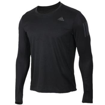 adidas阿迪达斯男子运动健身休闲长袖T恤DQ2576