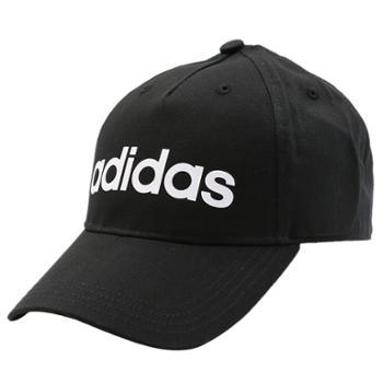 阿迪达斯adidas男女休闲运动帽DM6178