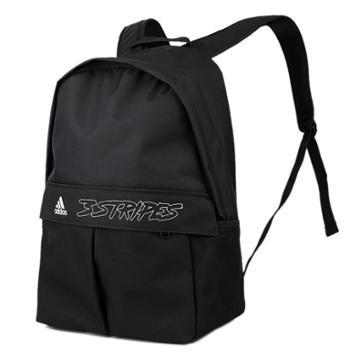 adidas阿迪达斯男女训练运动双肩背包FT8757
