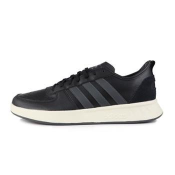 adidas阿迪达斯男子透气舒适休闲运动网球鞋EE9671