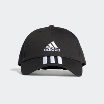 adidas阿迪达斯男女训练运动帽子FK0894