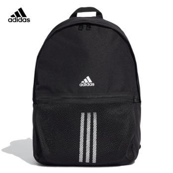 阿迪达斯adidasCLASSICBP3S男女训练运动双肩背包FS8331