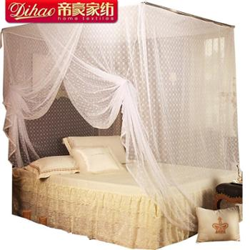 帝豪家纺学生宿舍蚊帐0.9m上下床蚊帐单人1.2米床家用单门蚊帐