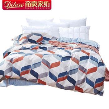 帝豪家纺全棉单件被套双人200X230学生宿舍1.5米被罩床上用品