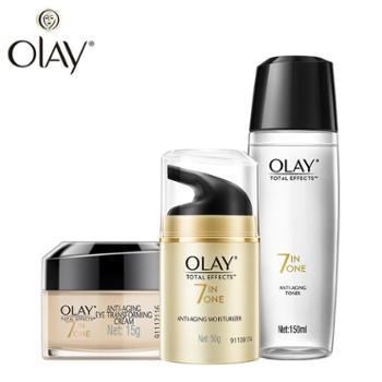 玉兰油/OLAY多效修护醒肤水150ml+修护霜50g+眼霜15g