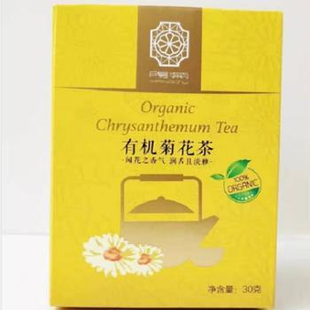 高山有机菊花茶朵菊