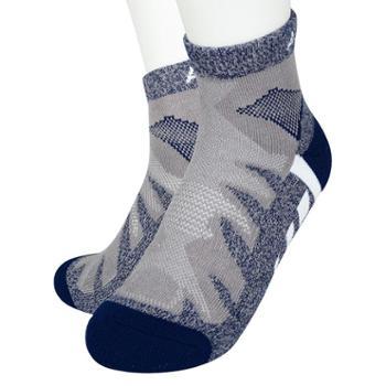埃尔蒙特ALPINTMOUNTAIN男女款透气跑步徒步登山袜COOLMAX户外袜子