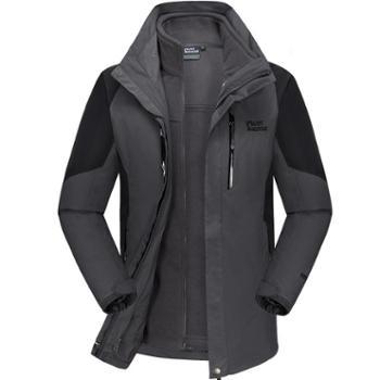 埃尔蒙特ALPINTMOUNTAIN运动户外男女款情侣三合一冲锋衣防寒两件套