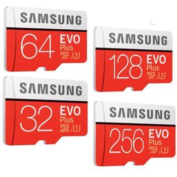 三星手机内存卡sd卡平板电脑存储卡