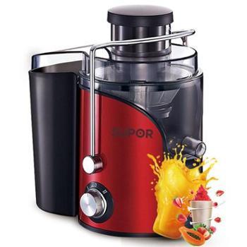 苏泊尔榨汁机家用全自动果蔬渣分离多功能打炸水果扎汁机小型新款