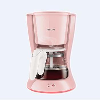 Philips/飞利浦HD7431美式咖啡机家用滴漏式全自动小型煮咖啡壶