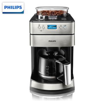 飞利浦(PHILIPS)咖啡机粗细随心,9档研磨家用全自动现磨一体带咖啡豆研磨功能