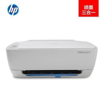 HP惠普3636无线彩色照片打印机复印一体机家用办公小型无边距打印扫描