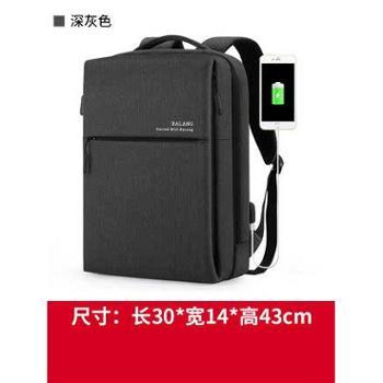 巴朗商务双肩包休闲时尚潮流大学生书包15.6寸电脑包男士背包男潮