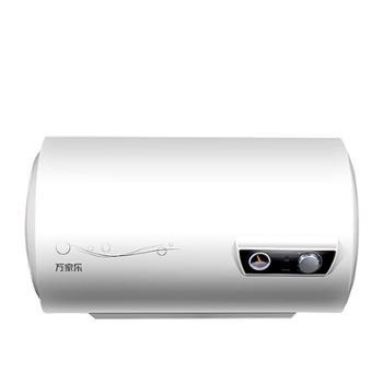 Macro/万家乐D50-H11A50升电热水器小型家用