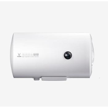 云米家用储水式速热节能电热水器