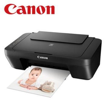 佳能mg2580s彩色喷墨打印机家用小型复印件扫描一体机学生家庭照片相片a4连供多功能三合一办公