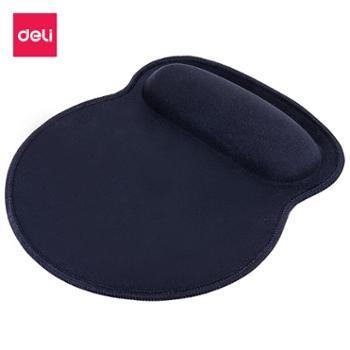 得力(deli)舒适记忆棉腕托鼠标垫办公游戏黑色2225