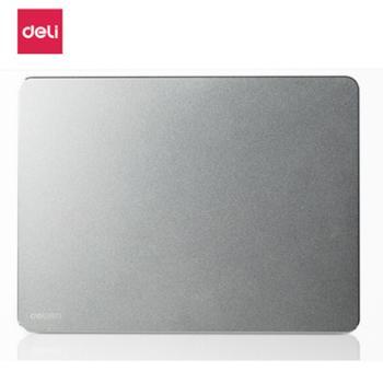 得力(deli)金属防滑鼠标垫办公游戏铝合金银色83000