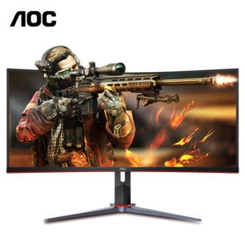 AOC34英寸准4K超清带鱼屏144Hz电竞21:9显示器CU34G2X