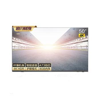 康佳/Konka4K网络智能WIFE液晶平板电视机B50U