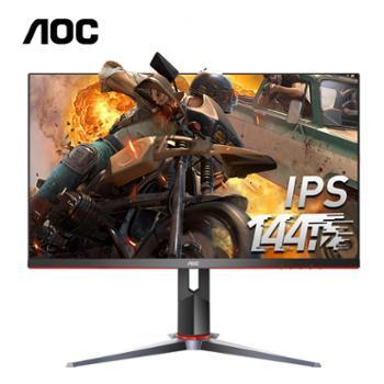 AOC27英寸144HZ电竞1MS响应台式液晶电脑显示器27g2