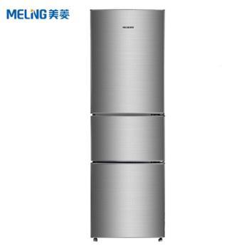 美菱/MeiLing节能静音中门软冷冻家用租房电冰箱小型BCD-203M3CX