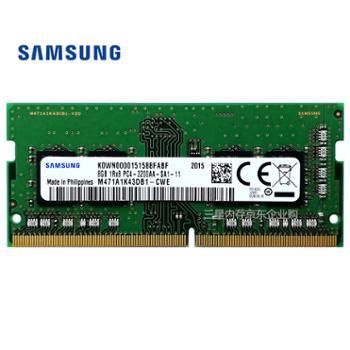 三星/SAMSUNG笔记本内存条8GDDR43200频率M471A1K43DB1-CWE