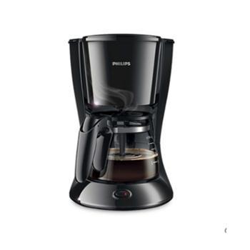 飞利浦/Philips家用小型多功能美式咖啡机HD7432