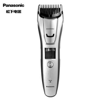松下/Panasonic多功能理容器全身水洗1小时快充ER-WGB8A