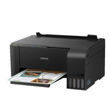 爱普生EpsonL3151/3153无线打印原装连供彩色打印机