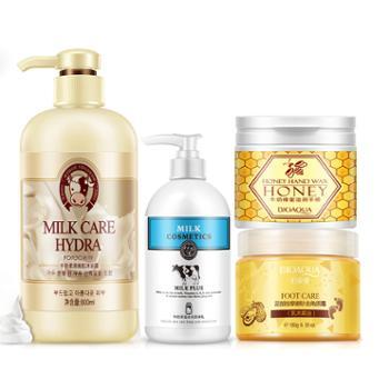 家庭身体护肤4件组合礼包