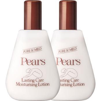 梨牌Pears保湿身体乳润肤乳2瓶装(200ml*2)