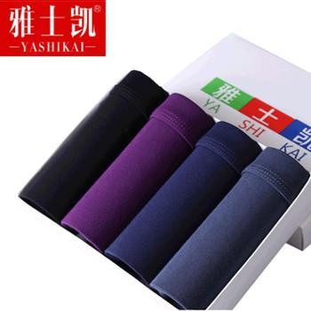 雅士凯男士内裤【4件盒装】竹纤维平角裤 303