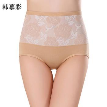 韩慕彩【4件装】高腰玫瑰提花三角裤 1139款