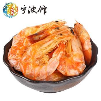 海洋谷即食烤虾干200g