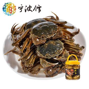 【宁波馆】梦婕醉毛蟹1400g即食海鲜宁波特产