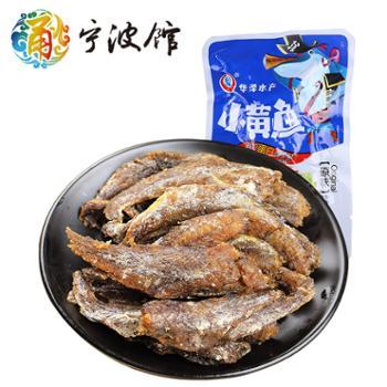 华泽香酥小黄鱼500g原味香辣味小黄鱼