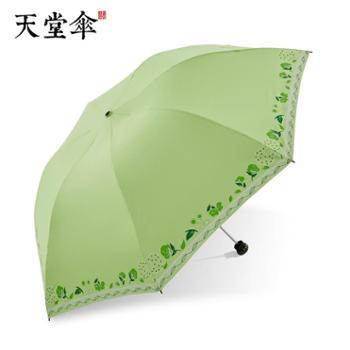 天堂防紫外线黑胶伞遮太阳伞折叠晴雨30190