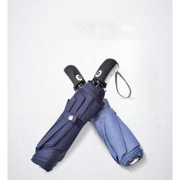天堂伞3331E碰高密拒水碰击布三折自动折叠伞超轻男女通用晴雨伞