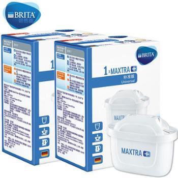 碧然德Brita多效Maxtra净水壶用滤芯2支装(1支/盒x2盒)
