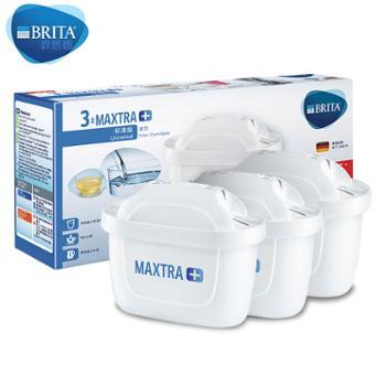 碧然德Brita Maxtra过滤净水壶多效滤芯 3支盒装