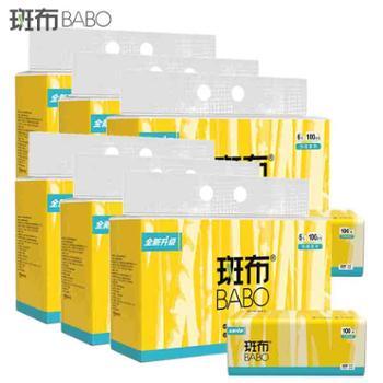 斑布抽纸36包装(6提x6包)3层BABO竹间系列竹质本色家用面巾软抽纸纸巾