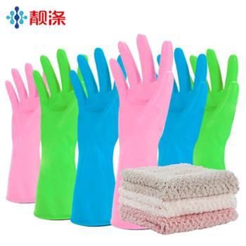 靓涤(纤柔家务手套L码X6双+珊瑚绒清洁巾3条装X1袋)家务清洁组合装