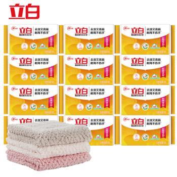 立白(椰油精华洗衣皂101gX12块+靓涤珊瑚绒清洁巾3条装X1袋)清洁组合装