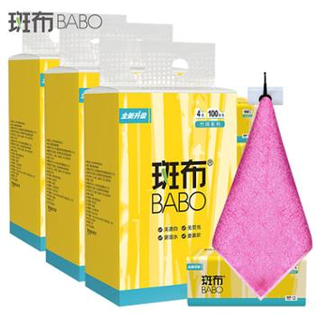 斑布BABO竹间系列本色竹质面巾软抽纸12包十竹纤维巾1条