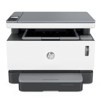 惠普(HP)NS1005w智能闪充无线激光多功能一体机
