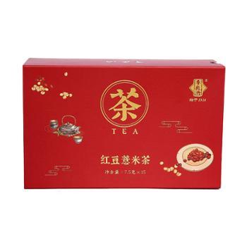 李良济红豆薏米茶7.5g*15袋/盒