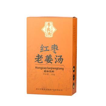 李良济红枣姜茶100g盒装