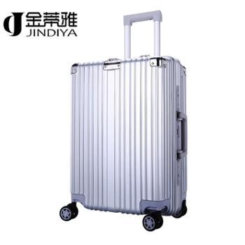 金蒂雅 拉杆箱万向轮铝合金包边旅行箱铝框行李箱浅框密码箱 4010